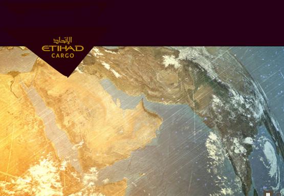 Etihad Cargo new website